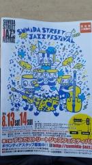 jazzfes2016_003.jpg