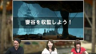 sabakuTV_03.jpg