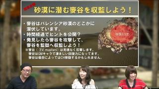 sabakuTV_04.jpg