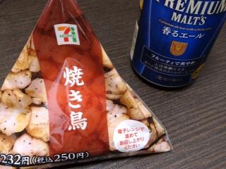 yakitori7_01.jpg