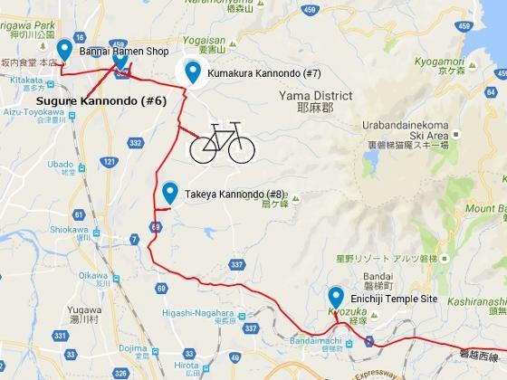 20160826喜多方観音堂と恵日寺 (560x420)