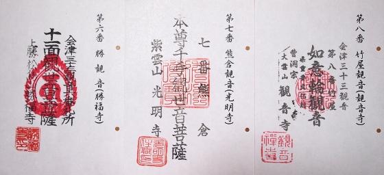 P8260597 (560x256)