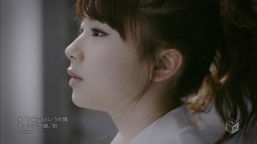「Tokyoという片隅」モーニング娘。'16 石田亜佑美