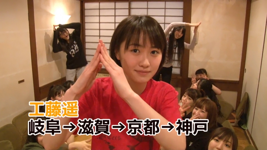 モーニング娘。'16 工藤遥:コンサート後の食事会!!…で終わるわけがなく、、、