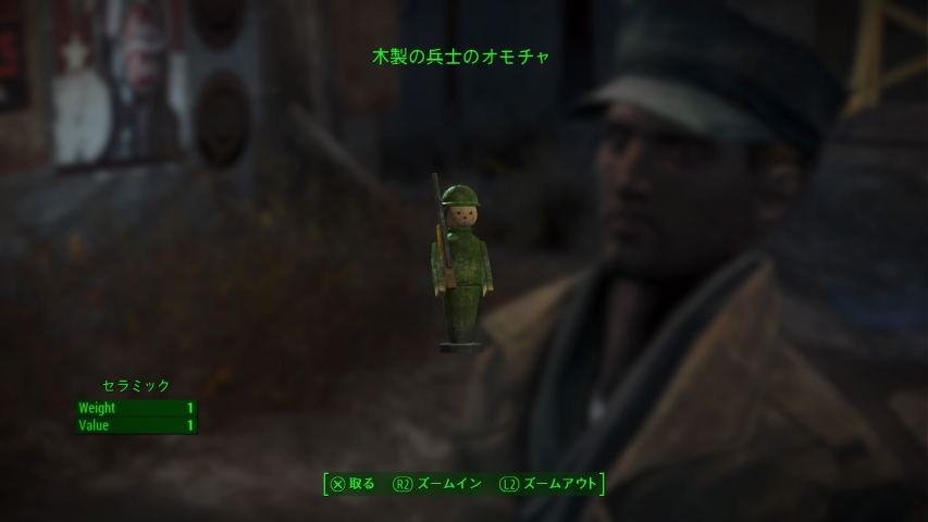 [PS4]フォールアウト4