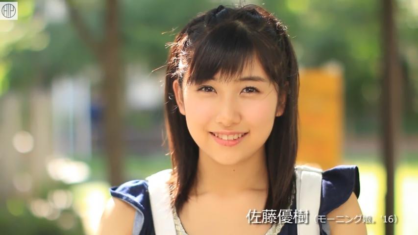 「ハロ!ステ#170」モーニング娘。'16 佐藤優樹