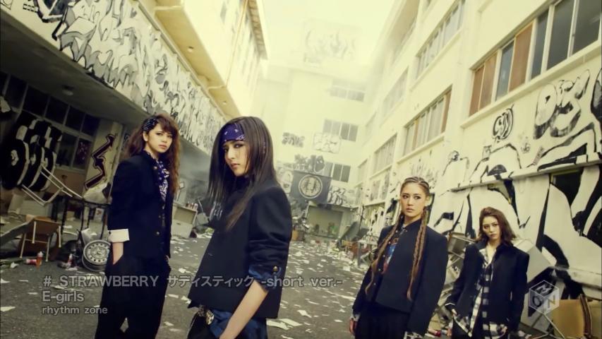 「STRAWBERRY サディスティック」E-girls