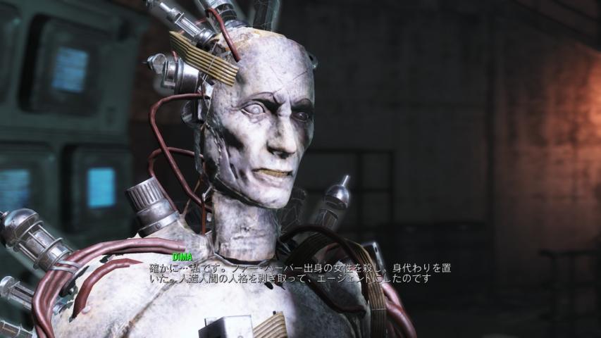 [PS4]フォールアウト4 DiMA