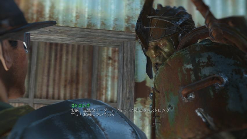 [PS4]フォールアウト4 ストロング