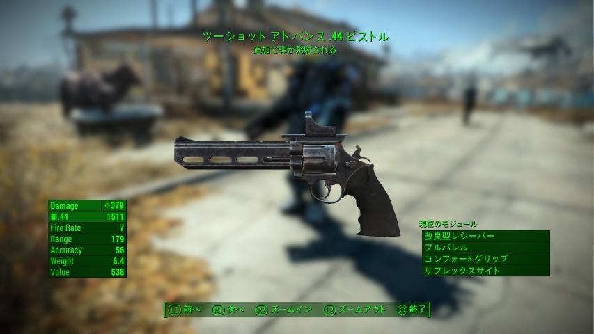 [PS4]フォールアウト4 ツーショット.44ピストル