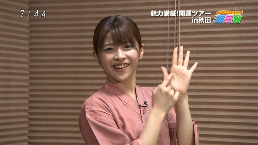 「わがまま!気まま!旅気分 魅力満載!開運ツアーin秋田」Juice=Juice 金澤朋子