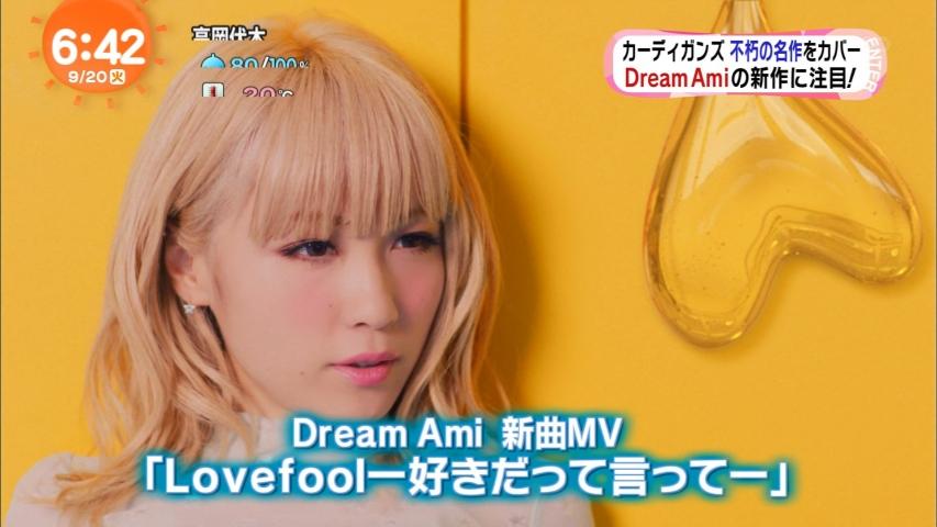 「めざましテレビ」Dream Ami