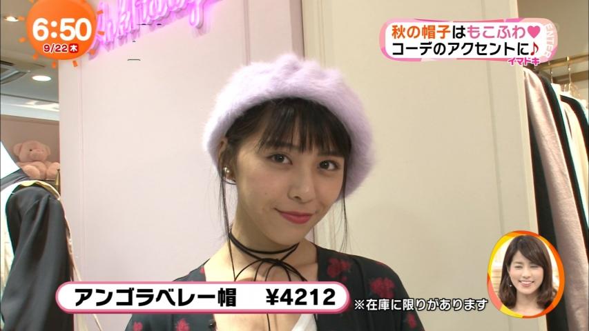 「めざましテレビ」SUPER☆GiRLS 田中美麗