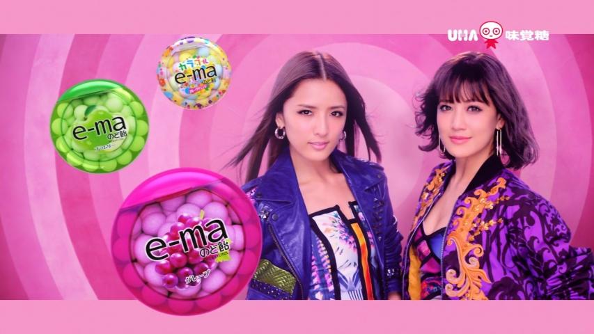 UHA味覚糖 e-maのど飴「モーフィング篇」ShuuKaRen 藤井萩花・藤井夏恋