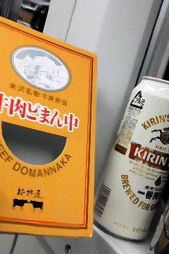 20161010-yama2.jpg
