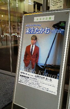 20161010-yama3.jpg