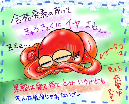 H28 ronbun happyou mae