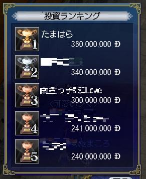 081316 164450