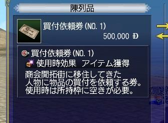 082516 215157
