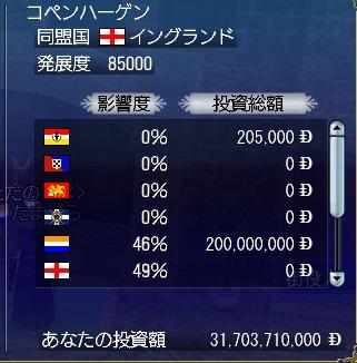 092516 143055