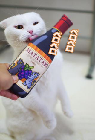 マタタビワインーさd-あsdsdsdsdsのコピー