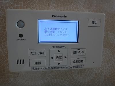 DSC06916_R.jpg