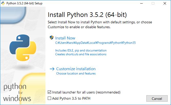 Python3での設定