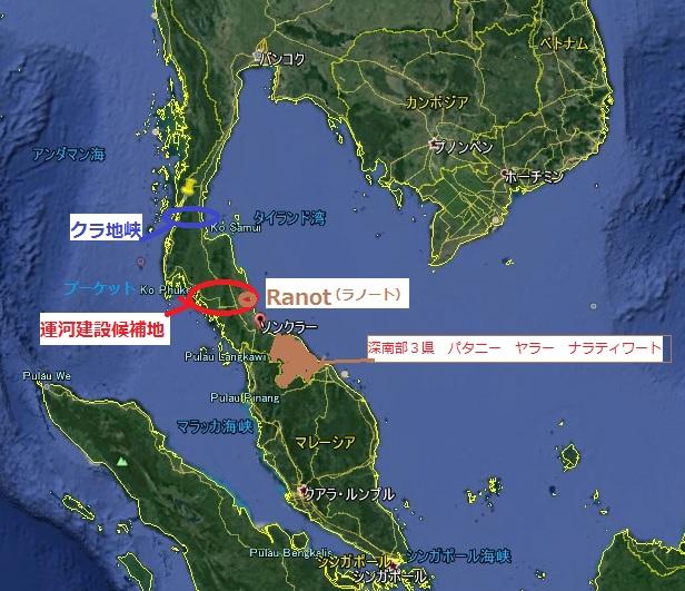 2016-8-26マレー半島地図追加版