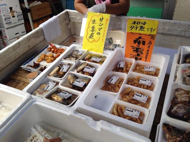サンマ太刀魚 のコピー
