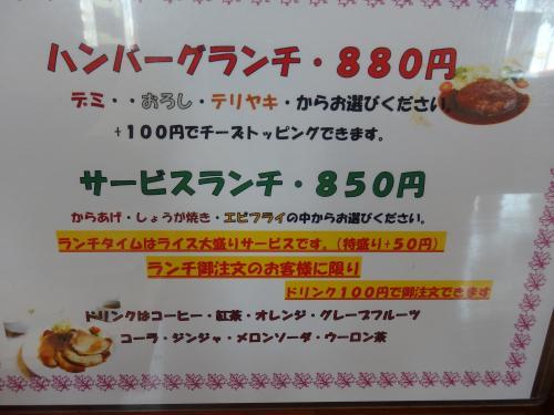 P9100033_convert_20160917140146.jpg