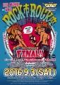 rock_ichi2016.jpg