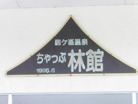 14-P1050992.jpg