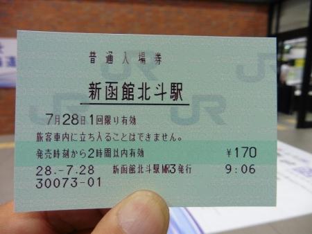 3-P1060001.jpg