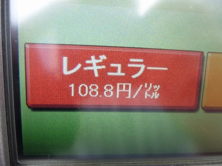 7-P1060105.jpg