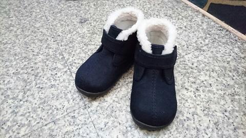 愛娘いちご 2足目ブーツ