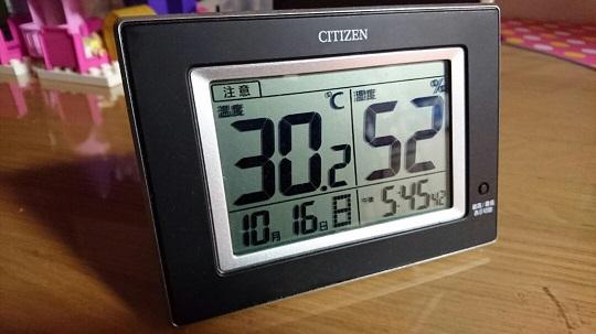 20161016室温30℃越え