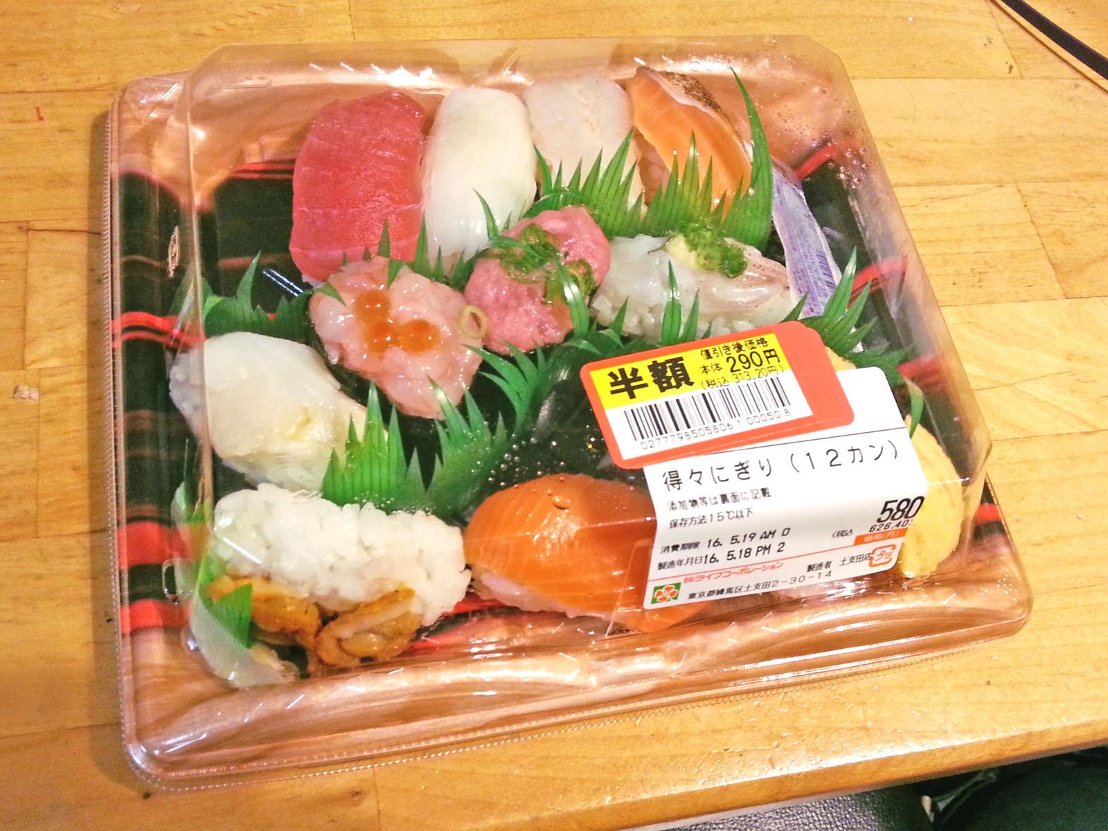 お寿司半額290円