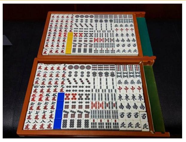 全自動卓用麻雀牌落札