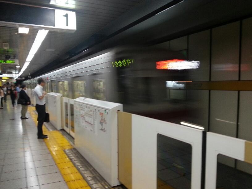 地下鉄渋谷行き