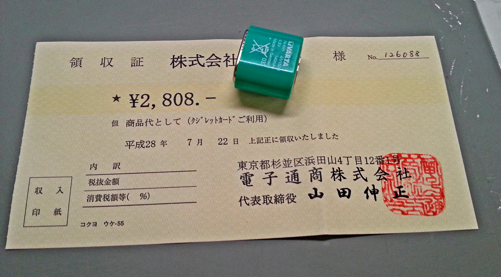 QC210