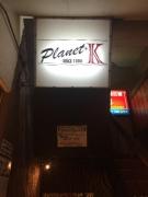 20160503planetK (2)