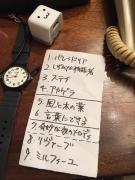 setlist20160501.jpg
