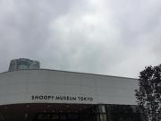 snoopymuseum20.jpg