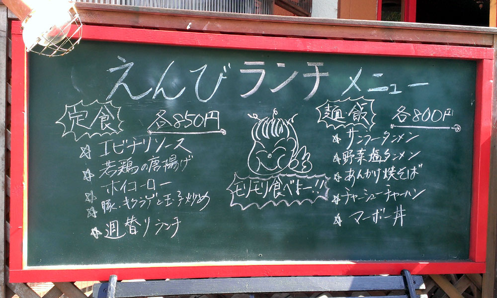20160729_11w.jpg