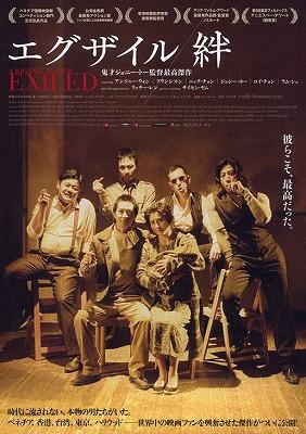 exiled_chr.jpg