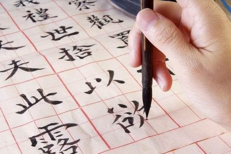20160930_韓国は漢字を廃止して後悔(470x314)