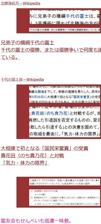 ten千代の富士貢
