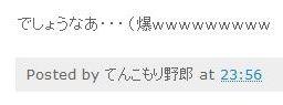 tok平成玉音放送@8月8日2