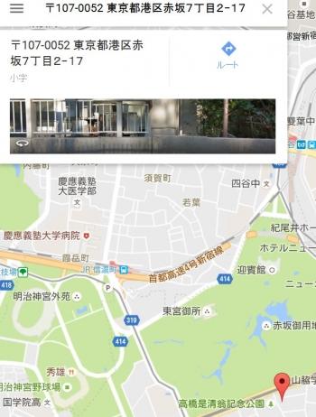map東京都港区赤坂7丁目2-17