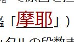 ten庵野秀明2